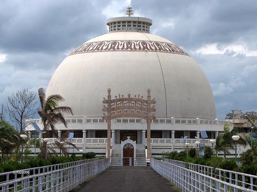 Dikshaboomi
