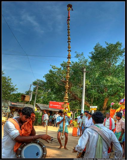 Nandi dhwaja