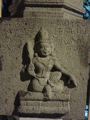 360px domlur chola stone art 10th century bangalore