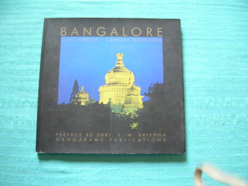 Home img bangalore books 2