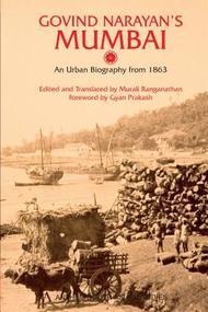Home img bangalore books 1